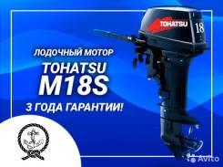 Лодочный мотор Tohatsu M18E2 EPS 2-такта