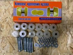 Комплект крепления кузова УАЗ-469 (12шт в сборе с крепежом) 469-5001009 (ОАО УАЗ)