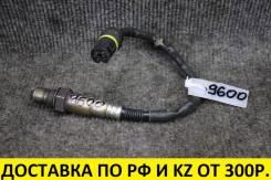 Датчик кислородный Bosch 0258006276 контрактный