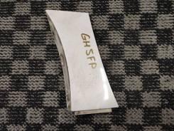 Накладка крыла правая Mazda 6 GH GS1D51PP1