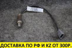Датчик кислородный 1-й Infiniti VQ37HR/VK56VD / Nissan MR20DD/VQ40DE