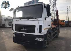 Коммаш КО-450-08, 2019