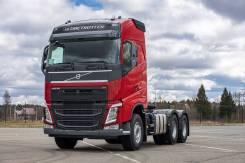Volvo, 2020