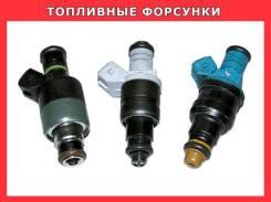 Топливные форсунки в Красноярске. Гарантия!
