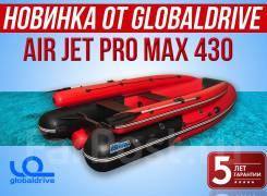 Лодка ПВХ Stormline AIR JET PRO MAX 430 (Абакан)