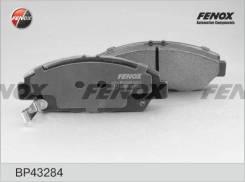Колодки тормозные дисковые Fenox BP43284