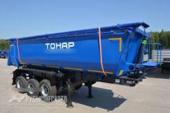 Тонар 9523-20-10, 2020