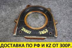 Сальник коленвала, задний Mazda / Ford 1.8/2.0/2.3 контрактный