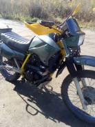 Kawasaki KLR 250, 1994