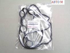 Продам прокладка крышки ГБЦ OEM 11213-21011