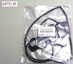Продам прокладка крышки ГБЦ OEM 11213-22050