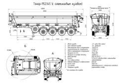 Тонар 952345, 2020