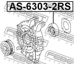 Подшипник генератора Febest AS63032RS