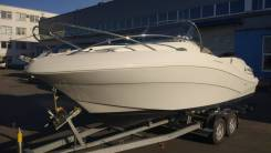 Quicksilver 635 WA Commander