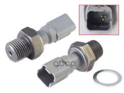 Датчик Давления Масла Citroen Berlingo/C2/C3/C4/C5/C6/C8/Jumper/Peugeot 1007/206/306/307/308/4007/40 Sat арт. ST-1131. C5