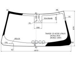 Стекло Лобовое Камера В Клей Cadillac Escalade/Chevrolet Suburban/Tahoe/Gmc Yukon 15- XYG арт. Tahoe-15-VCSS LFW/X, переднее