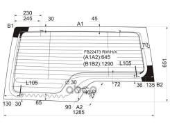 Стекло Заднее (Крышка Багажника) С Обогревом Land Rover Discovery Iii 5d Suv 04-09 XYG арт. FB22473 RW/H/X