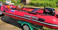 Продам ПВХ лодку штурман 450