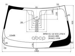 Стекло Лобовое Дд Bmw X1 F48 5d Suv 16- XYG арт. BMW-X1-16-VCS LFW/X, переднее