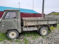 УАЗ-452Д, 1985