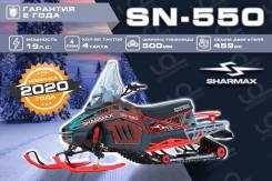 Sharmax-550, 2020
