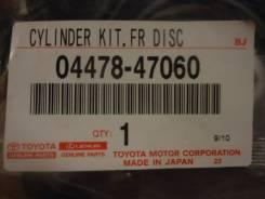 Ремкомплект суппорта Toyota 04478-47060