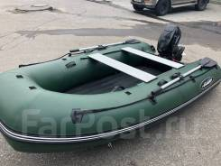 Лодка пвх надувная Gladiator 330 + мотор gladiator 9.9
