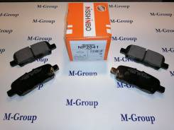 Колодки тормозные задние Nisshinbo NP2041 PF-2565 Оригинал Япония