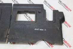 Пол багажника левый TLC Prado GRJ120