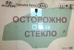 Стекло двери передней левой Hyundai Solaris/Kia Rio [2011-2016]