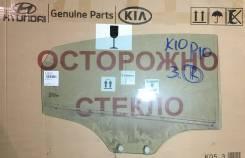 Стекло двери задней правой оригинал Kia Rio 3 [седан] [2011-2017]