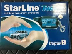 Автосигнализация Starline B9 полный комплект Сигнализация с автозапуск
