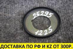 Шайба коленвала Mazda FP/FS контрактная