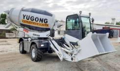 Yugong, 2021