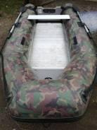 Лодка ПВХ Tadpole 330