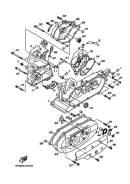 Прокладка крышки вариатора Yamaha Jog SA36, SA39, Vino SA26 оригинал
