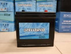 Аккумулятор Shtorm N60R-MF (75D23R) 60А/ч 550А