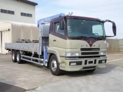 Mitsubishi Fuso Super Great, 2006