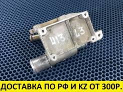 Контрактный патрубок радиатора, фланец охлаждения Mazda/Ford J0413