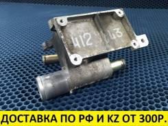 Контрактный патрубок радиатора, фланец охлаждения Mazda/Ford J0412
