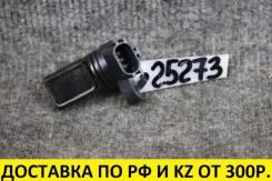 Датчик коленвала Infiniti FX45 S50 VK45 контрактный