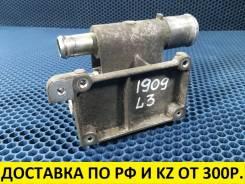 Контрактный патрубок радиатора, фланец охлаждения Mazda/Ford J1909