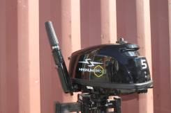2х-тактный лодочный мотор Magnum PRO SM5HS