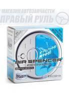Ароматизатор Eikosha AIR Spenser- А19