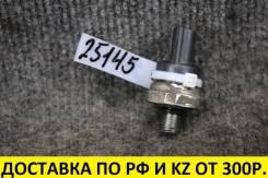 Датчик давления масла АКПП Mitsubishi 2960A062 контрактный