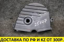 Крышка ремня ГРМ Honda E07Z контрактная