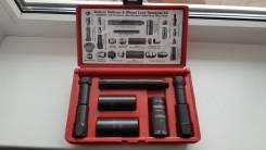 Набор для снятия поврежденных секреток хитрых гаек болтов Tmrti4900