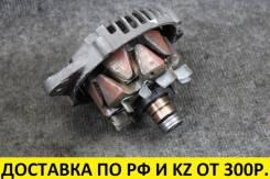 Якорь генератора Subaru EJ206/EJ208 контрактный