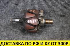 Якорь генератора Toyota 1KR/K3VE контрактный