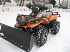 Продам Универсальный Комплект Снегоотвала Rival для квадроцикла Новый!